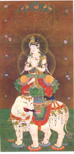 The Maha-Lakshmi Sutra - Chinese Buddhist Encyclopedia