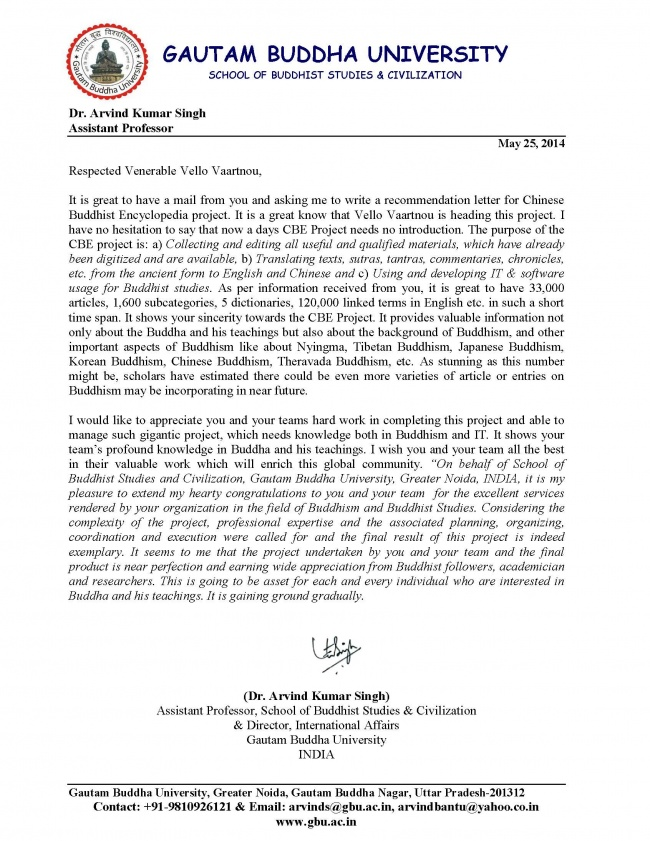 Recommendation Letter for CBE Project Dr.Arvind Kumar Singh.jpg