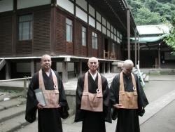 In Buddhism, A Mental Fetter, Chain Or Bond (Pāli: Samyojana, Saŋyojana,  Saññojana) Shackles A Sentient Being To Saṃsāra, The Cycle Of Lives With  Dukkha.