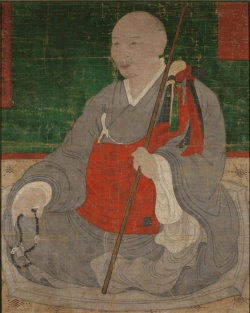 Portrait of a Buddhist Monk.jpg