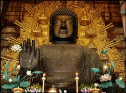 Great Nara Buddha.jpg