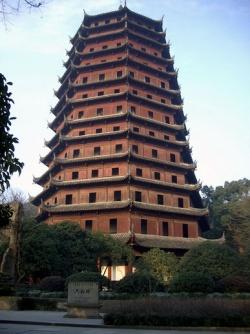 Chinese Pagoda Chinese Buddhist Encyclopedia