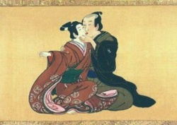 Experimental theology homosexuality in japan