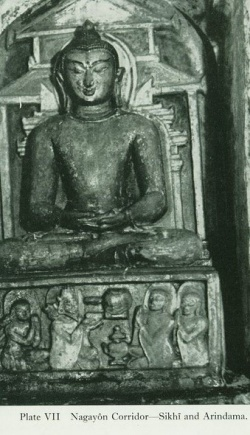 Sikhin.5th.prior.buddha.jpg
