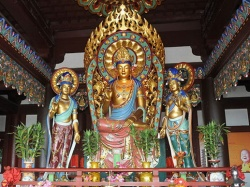 Buddhist Tantra - Chinese Buddhist Encyclopedia